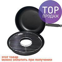 """Сковорода """"Гриль-газ"""" — полноценный барбекю у вас на кухне"""