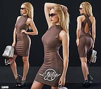 Силуэтное платье с открытой спинкой шоколад