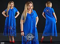 Платье-рубашка с перфорацией электрик