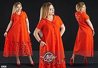 Платье-рубашка с перфорацией ярко-морковное