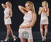 Шелковое платье мини персик