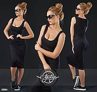 Стильное платье майка миди черное