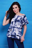 Женская футболка Sofit FFB-1478 (2 цвета)