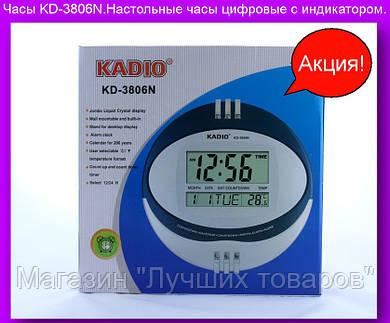 Часы KD-3806N.Настольные часы цифровые с индикатором.!Акция