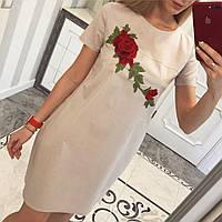 Легкое платье с вышивкой. Платья. Магазин одежда. Одежда интернет. Женская одежда.