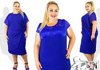 Нарядное платье с туникой большого размера, с 56-64 размеры