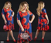 Платье миди с маками красные цветы