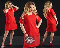 Платье миди с объёмными кармашками красное