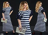 Платье макси в полосочку с воланами