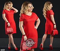 Льняное платье миди с вставкой гипюра красное