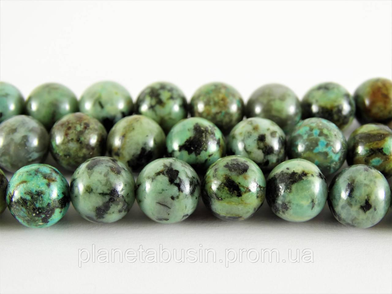 8 мм Африканская Бирюза, CN290, Натуральный камень, Форма: Шар, Отверстие: 1мм, кол-во: 47-48 шт/нить