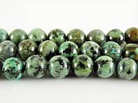 Бирюза Африканская, Натуральный камень, На нитях, бусины 8 мм, Шар, кол-во: 47-48 шт/нить