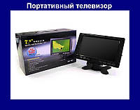 """Портативный телевизор с экраном 7"""" дюймов DA-700"""