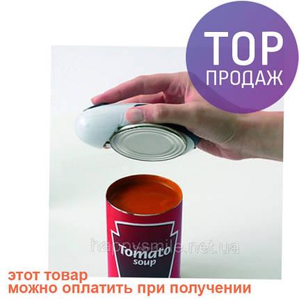 Открывалка электрическая для консервов Уан Тач (ONE TOUCH) , фото 2