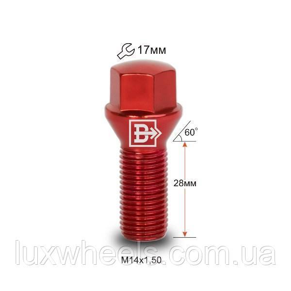 Болт колесный 174110 RD M14X1,5X28 Красный Хром Конус с выступом ключ 17 мм