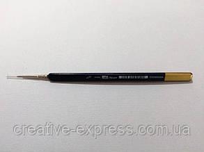 Колонок круглий, ART MASTER 3009L №5/0, к.р. пензель