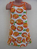 Сарафан кольоровий, в асортименті для дівчинки (3-4 роки)