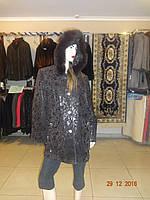 Куртка женская  коричневая на пуговицах
