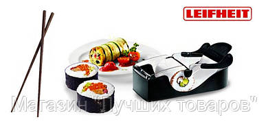 Машинка для приготовления суши и роллов Perfect Roll!Акция