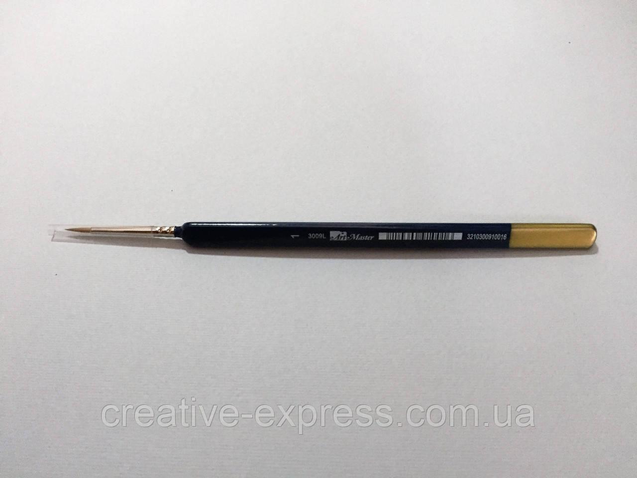 Колонок круглий, ART MASTER 3009L №1, к. р. пензель