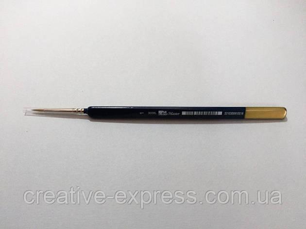 Колонок круглий, ART MASTER 3009L №1, к. р. пензель, фото 2
