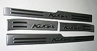 Ford Kuga накладки на пороги FORD Форд Kuga 2 верхние