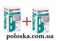 Тест-полоски «Акку-Чек Актив»(ACCU-CHEK ACTIVE) 100ШТ.(2х50)