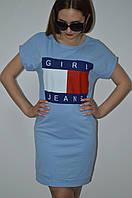 Женское платье спорт Italy, фото 1
