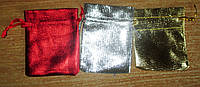 Мешочки серебристые от студии www.LadyStyle.Biz