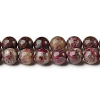Натуральный Красный Турмалин, Натуральный камень, На нитях, бусины 8 мм, Шар, кол-во: 47-48 шт/нить