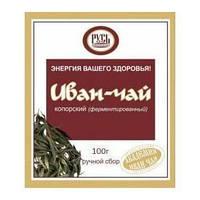 Иван-чай копорский ферментированный 100 гр