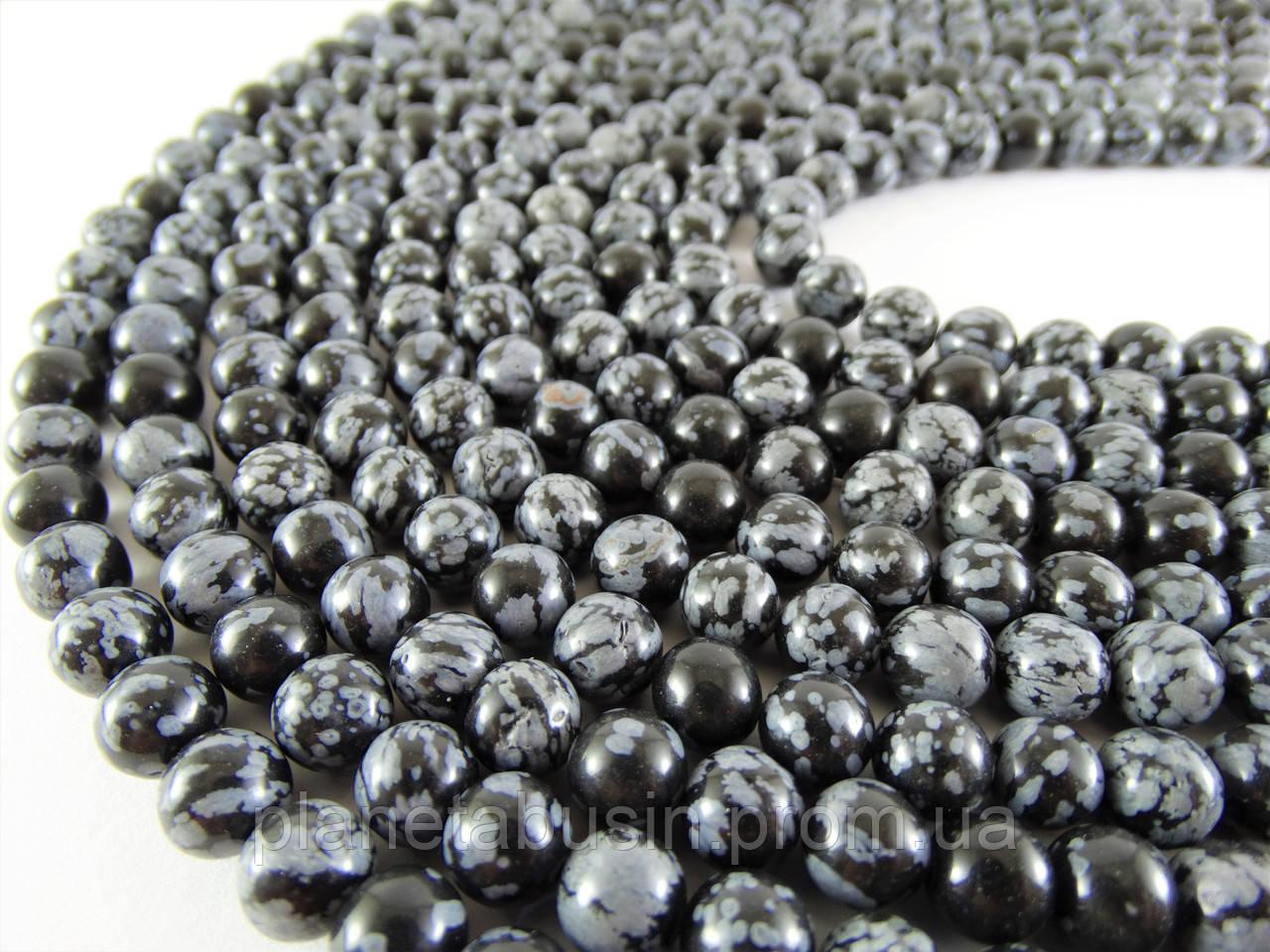 8 мм Снежный Обсидиан, CN237, Натуральный камень, Форма: Шар, Отверстие: 1мм, кол-во: 47-48 шт/нить