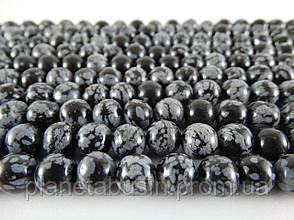 8 мм Снежный Обсидиан, CN237, Натуральный камень, Форма: Шар, Отверстие: 1мм, кол-во: 47-48 шт/нить, фото 2