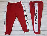 Детские стильные брюки (2 цвета)