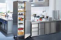 Холодильное промышленное оборудование б/у