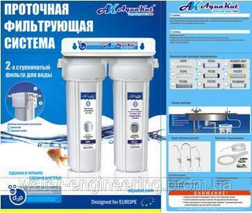 Проточный фильтр воды FRP-2 - Вотер Инжиниринг в Запорожье