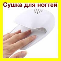 Прибор для сушки лака ногтей (на батарейках) Nail Dryer, Nails Express