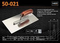Терка из нержавейки 280x130мм., NEO 50-021