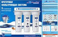 Проточный фильтр для воды FRP-3