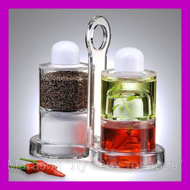"""Набор для масла, уксуса, перца и соли, Spice Jar. O.V.S.P. Stack Dispenser Set!Опт - Магазин """"Лучших товаров"""" в Киеве"""