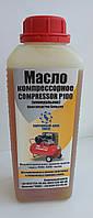 Масло для поршневых компрессоров UNIL COMPRESSOR P100