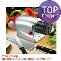 Точилка для ножей электрическая Electric Multi-purpose Sharpener / кухонные принадлежности