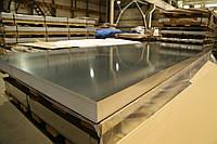 Лист алюминиевый 2х1000х2000 АМГ2М