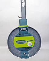 Сковорода с мраморным покрытием Edenberg (26 см)