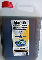 Масло для винтовых компрессоров  UNIL COMPRESSOR VRD46