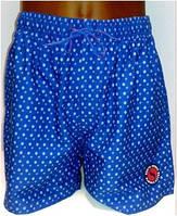 Мужские пляжные шорты Sesto Senso Jesolo (плавательные купальные шорты, плавки, одежда для пляжа, пляжная)