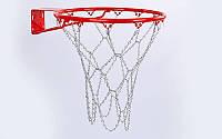 Сетка баскетбольная металлическая цепь 1 шт (без кольца)