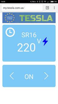 Умное реле SD16 Wi-Fi, фото 2