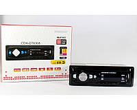 Автомагнитола MP3 CDX - GT6308 ISO