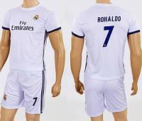 Детская (6-10 лет) футбольная форма ''Роналду'' - ФК ''Реал''(Мадрид) (2017 года) - белая, домашняя